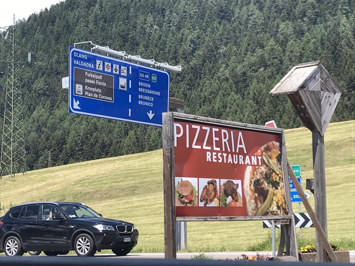 heute gibt es noch eine italienische pizza zum mittag motorradtouren nrw friends on tour. Black Bedroom Furniture Sets. Home Design Ideas